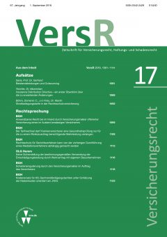 201617_cover_versr_160825